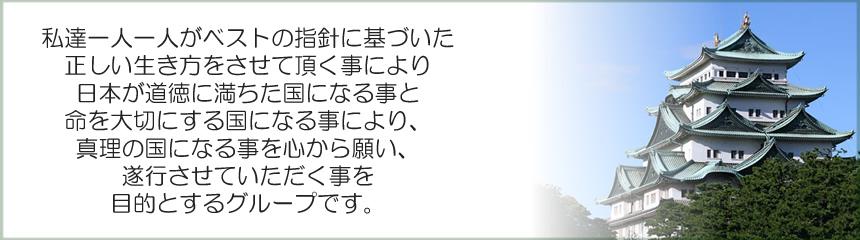 衣川晃弘大先生とベストグループの活動をご紹介する有志によるサイト